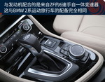 2015款 宝马218i Gran Tourer 运动设计套装