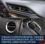 2018款 奇瑞瑞虎3x 1.5L 自动豪华版