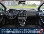 2015款 福特福克斯 两厢 1.5GTDi 自动运动型