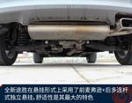 2015款 现代途胜 1.6T 双离合四驱旗舰型