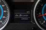 2013款 陆风X5 2.0T 手动创领版