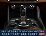 2017款 阿尔法·罗密欧Giulia 280 Veloce