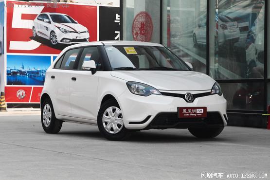 美通MG3 2013款1.3MT现金优惠0.77万元