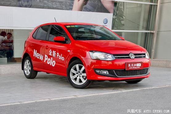玉林上海大众Polo有现车 降价最高1.6万