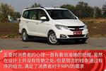 2015款 五菱宏光S1 1.5L 豪华型