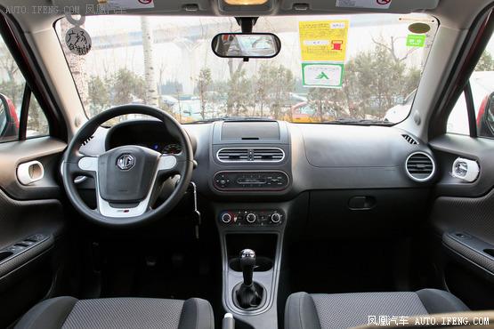 2013款 MG3 1.3L 手动舒适版