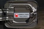 2014款 中华H530 1.6L 自动豪华型