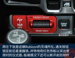 2018款 2.0T 4门Rubicon 标准型