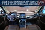 2016款 哈弗H7 2.0T 自动两驱豪华型