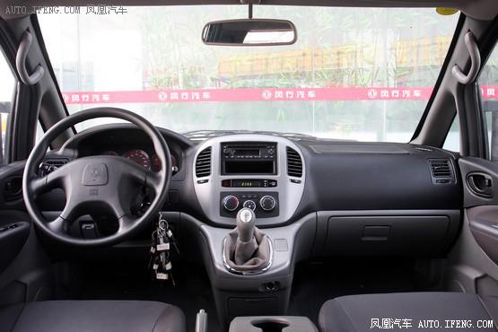 2013款 东风风行菱智 M5 Q3 2.0L 7座长轴豪华型