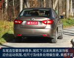 2016款 奔腾B30 1.6L 自动尊贵型