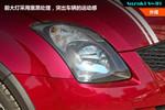 2013款 铃木雨燕 1.5L 手动标准型 20周年限量版