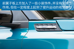 2016款 铃木维特拉 1.4T 自动四驱旗舰型