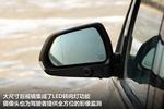 2013款 纳智捷 MASTER CEO 2.2T 行政版