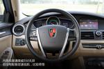 2014款 荣威550 混动版 1.5L 旗舰版