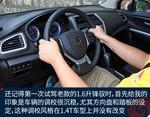 2015款 铃木锋驭 1.4T 自动四驱尊贵型