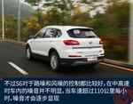 2016款 北汽幻速S6 1.5T 手动智能型