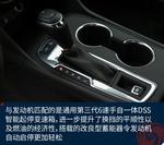 2017款 雪佛兰探界者 535T 自动四驱拓界版