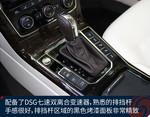2016款 大众帕萨特 380TSI DSG御尊版