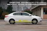 2014款 东风风神A30 1.5L 自动高配版