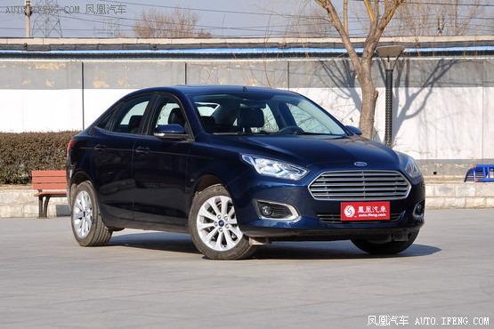 武汉福特福睿斯直降2.4万元 现车有售