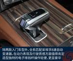 2017款 哈弗H9 2.0T 汽油四驱尊贵型 7座