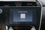 2020款 国机智骏GX5 智悦 430P
