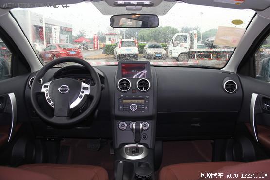 2013款 日产逍客 2.0XV 炫 自动两驱