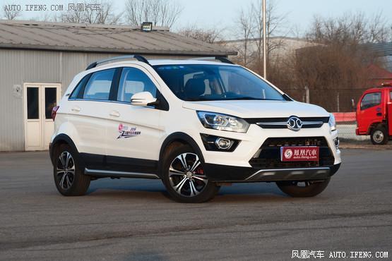 【南昌】北汽绅宝X25 降1万元 现车销售