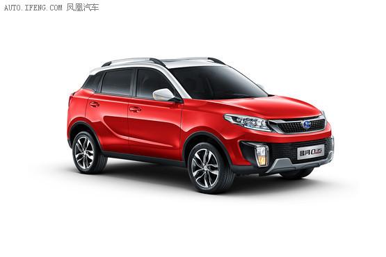 昌河Q35售价6.59万元起 购车赠送大礼包