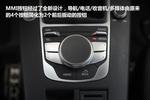 Limousine 40 TFSI S line 豪华型