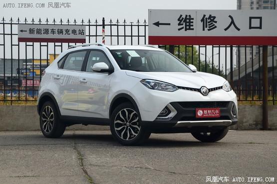 2016款MG锐腾最新优惠1.5万元 欢迎试驾