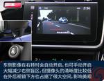 2017款 本田竞瑞 1.5L CVT豪华版