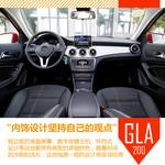 2015款 奔驰GLA 200