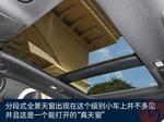 2019款 福特福克斯 两厢 EcoBoost 180 自动ST Line