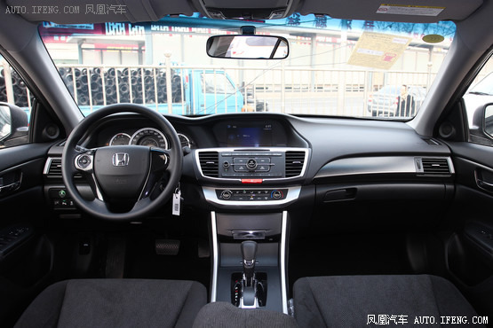 2014款 本田雅阁 2.0L 舒适型