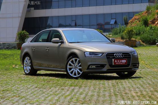 华丽家轿首选奥迪A4L优惠1.3万现车销售