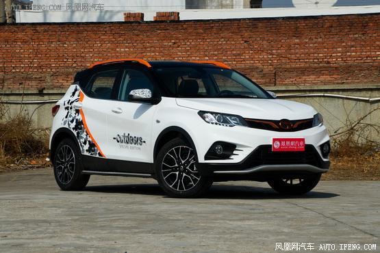 郑州东南DX3钜惠6000元 有现车在售