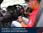 2015款 三菱翼神 1.8L 手动致尚型