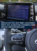 2018款 起亚福瑞迪 1.6L 自动智享豪华型