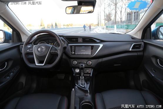 2016款 日产蓝鸟 1.6L CVT高能版