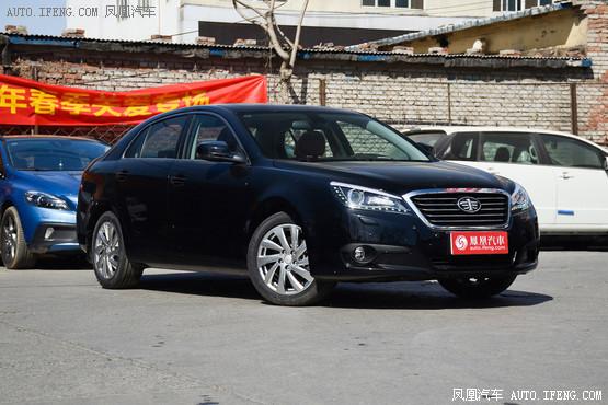 奔腾B90南宁现金优惠40000元 少量现车