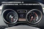 2013款 奔驰G63 AMG