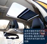 2019款 奔腾T77 230 TID 自动尊贵型 国V
