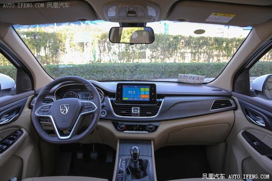 2017款 宝骏730 1.5T 手动尊享型 7座