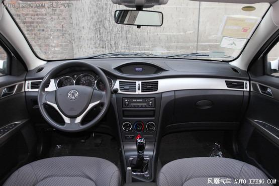2014款 东风风神S30 1.5L 手动智驱感恩版