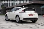 2012款 本田CR-Z 1.5L hybrid