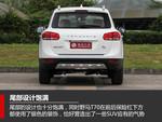 2015款 野马T70 1.8L 手动豪华型