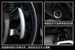 2012款 雪铁龙C4 Aircross 2.0L 四驱自动豪华版