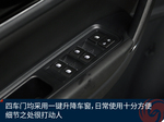 2019款 东风风行S50 EV 豪华型